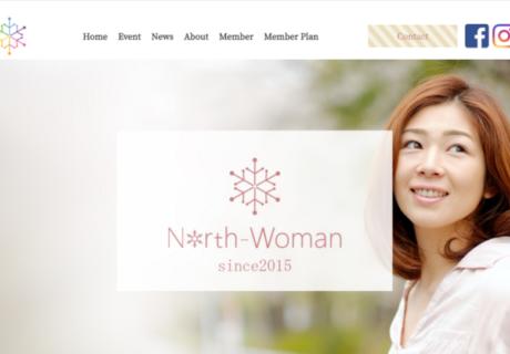 一般社団法人 North-Woman